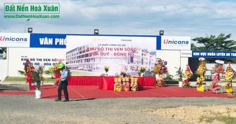 Sự kiện hot nhất! Khởi công xây dựng Shophouse Nguyễn Phước Lan.