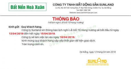 Công ty TNHH Bất Động Sản Sunland thông báo về việc nghỉ Lễ Giỗ Tổ Hùng Vương.