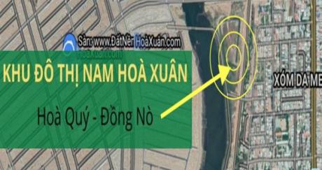 Thông tin vị trí ''Dự án Hoà Quý - Đồng Nò mở rộng về phía Đông'